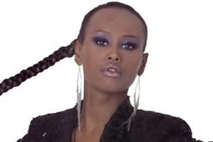 Aminah Mohamed